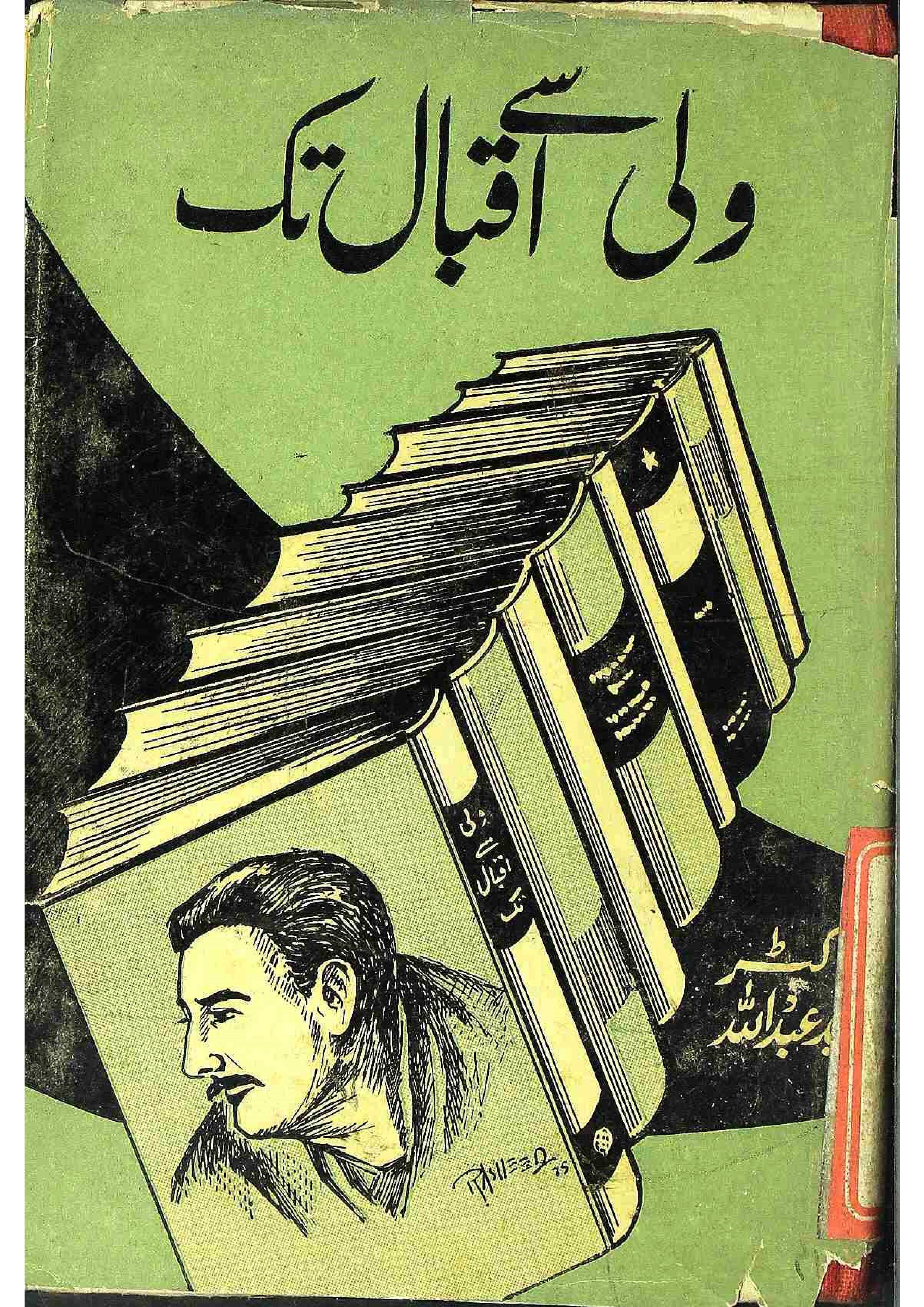 Wali Se Iqbal Tak